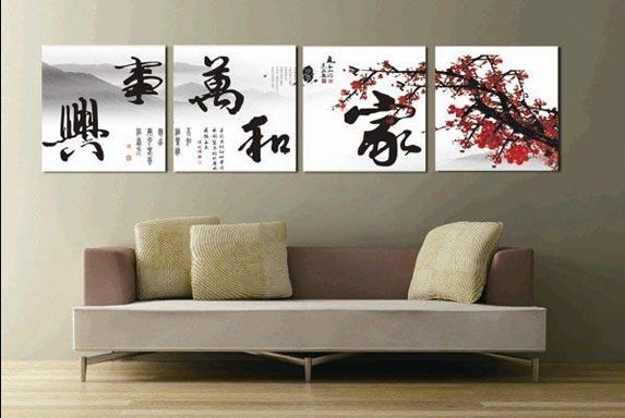 Copy Center,Dijital Canvas_Baski4